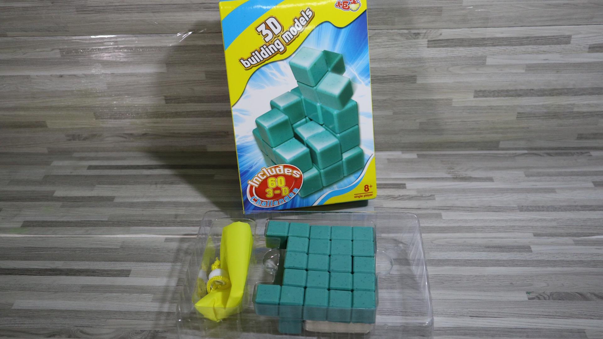 ตัวต่อบล็อก3D (3D Building Models)