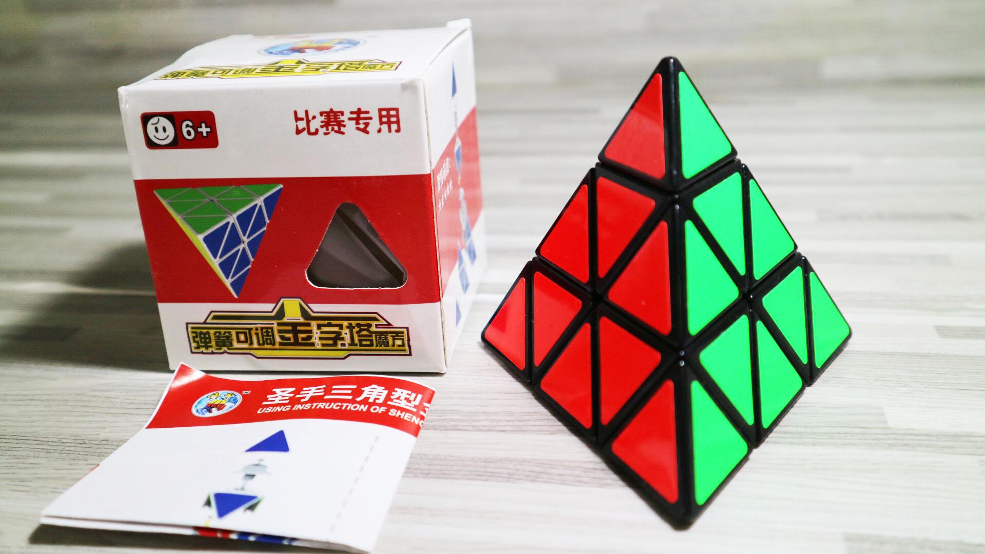 รููบิคทรงสามเหลี่ยม