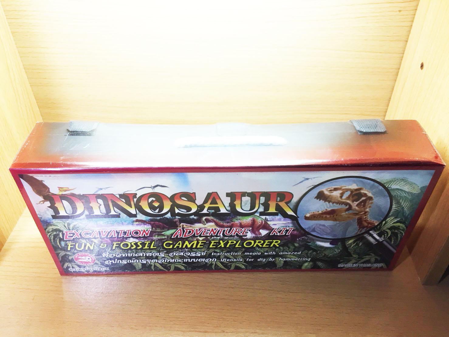ชุดกระเป๋าขุดฟอสซิลและนำโครงกระดูกมาประกอบ(DinoSaur Adventure)