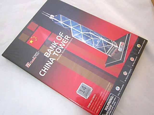 จิ๊กซอ 3 มิติ ธนาคารแห่งประเทศจีน (Bank Of China Tower)No.C097h
