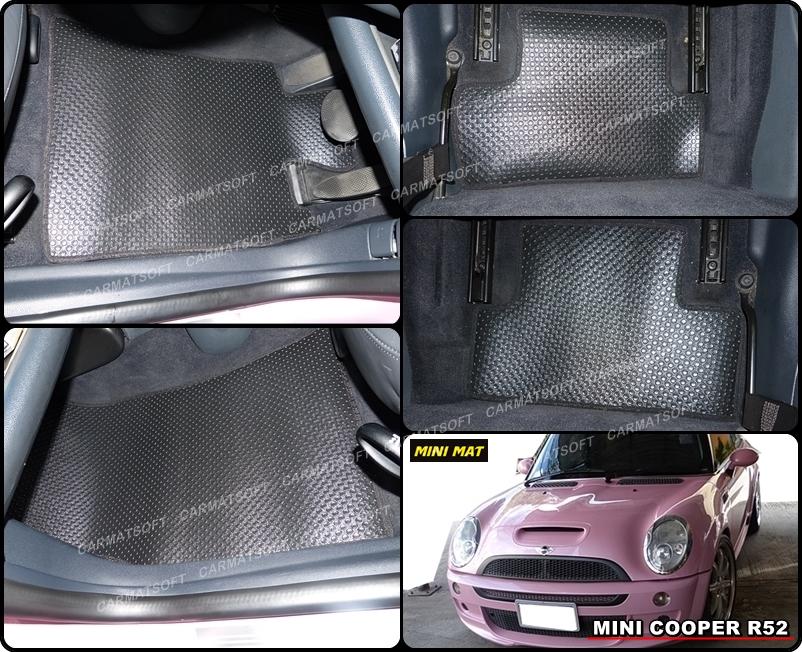 ยางปูพื้นรถยนต์ MINI COOPER R52 รุ่น MINI MAT กระดุมเม็ดเล็ก สีดำ