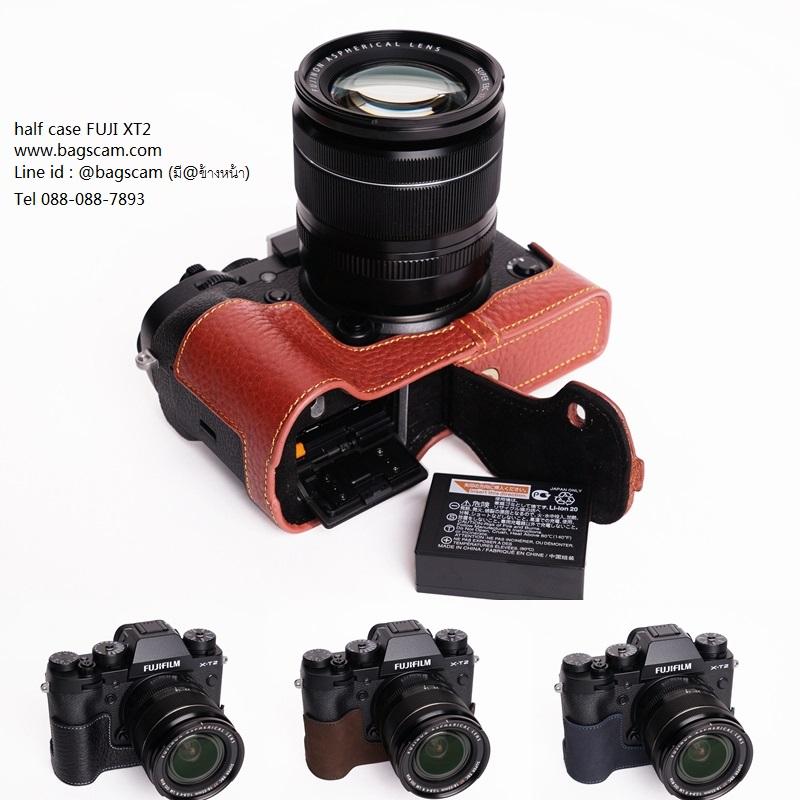 เคสกล้อง FUJIFILM XT2