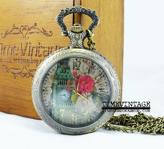 ***พร้อมส่ง***นาฬิกาพกควอทซ์ฝาคริสตัล วินเทจ-A ลาย BigBen (ฟรีกล่องไม้)
