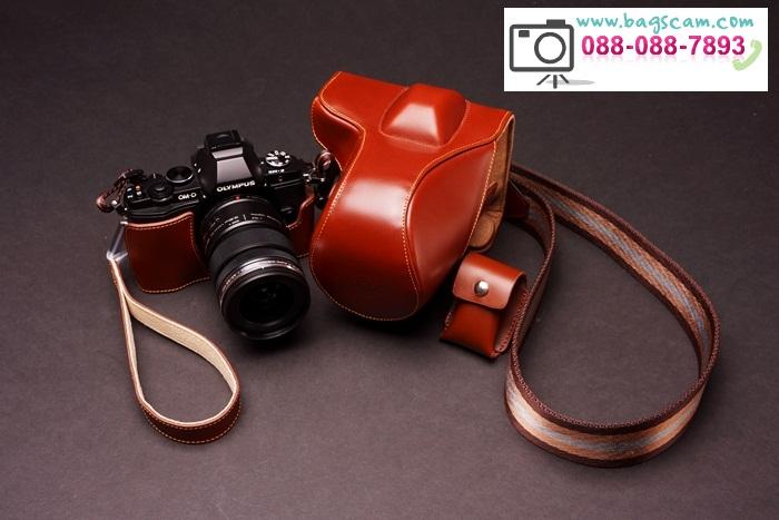 กระเป๋ากล้องOlympus OMD E-M5 หนังแท้