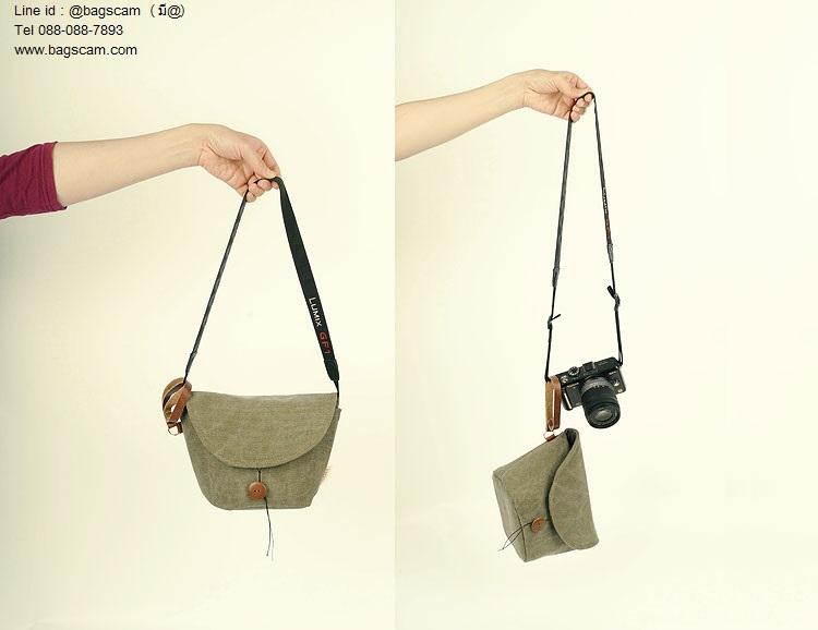 insert small bag A002