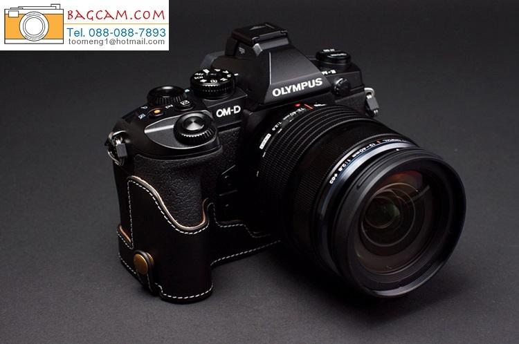 เคสกล้องOlympus OMD E-M1