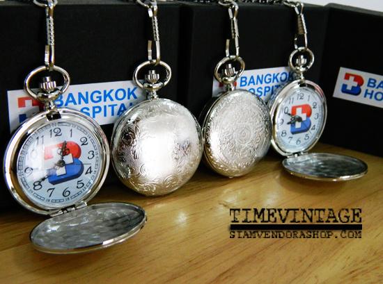งานวันพยาบาลแห่งชาติ2556, นาฬิกาพกของชำร่วย, ผลิตนาฬิกาพกตามแบบ, นาฬิกาพกของที่ระลึก, นาฬิกาพกของพรีเมียม, นาฬิกาพก Premium, นาฬิกาพกโรงพยาบาลกรุงเทพ, นาฬิกาพกที่ระลึก รพ กรุงเทพ