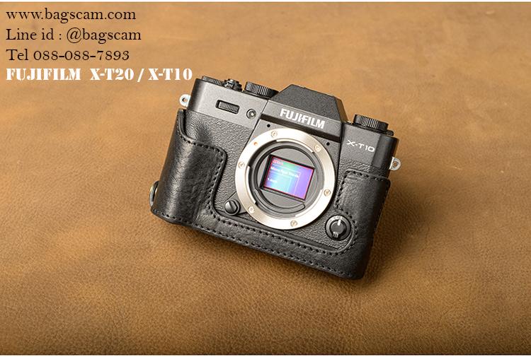เคสกล้อง FUJIFILM XT10/XT20 หนังแท้