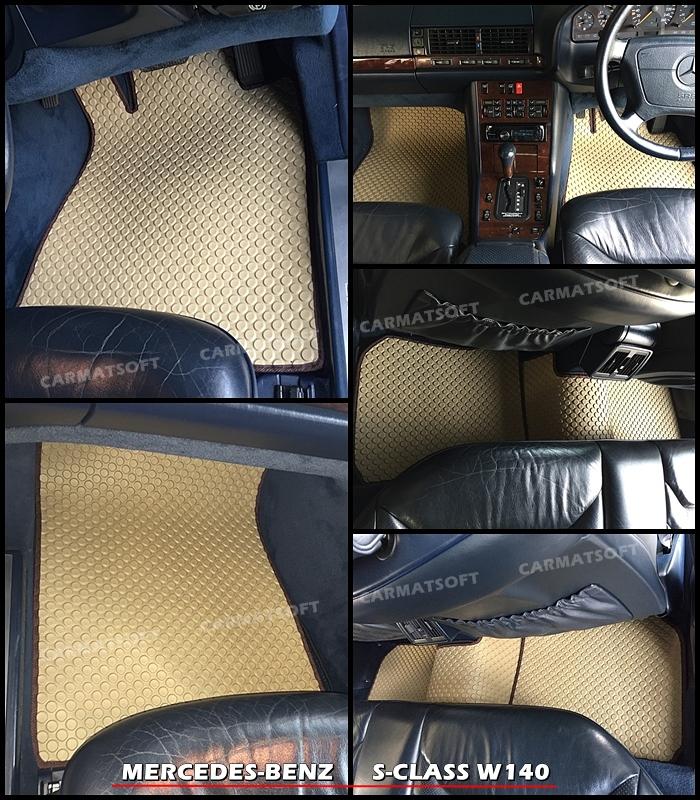 ยางปูพื้นรถยนต์ BENZ S-CLASS W140 พรมลายกระดุม สีครีม เข้ารูป 100%