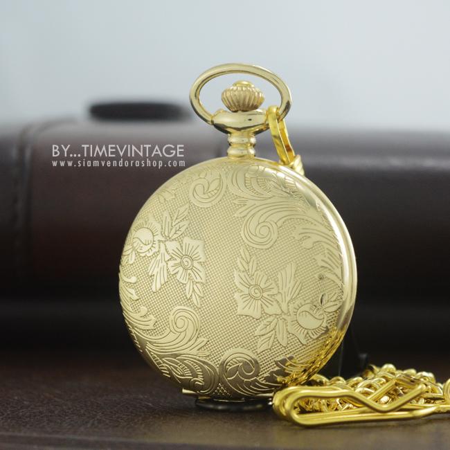 นาฬิกาพกฝาทึบล็อคเก็ตสีทอง Gold ลายไทยเถาวัลย์ ระบบถ่านควอทซ์ญี่ปุ่น