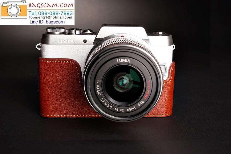 เคสกล้อง Panasonic GF10/GF9 /GF8 /GF7