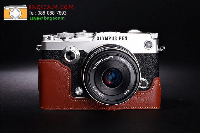 เคสกล้อง OLYMPUS PEN-F ฐานเปิดได้