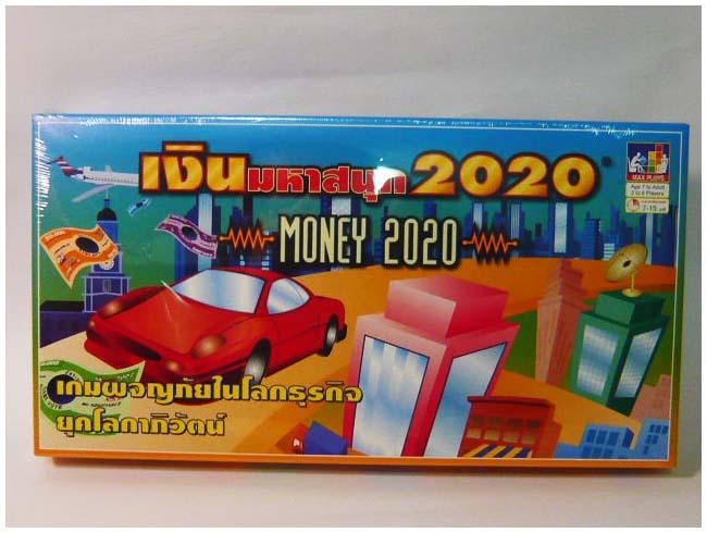 Money2020เกมเงินมหาสนุก