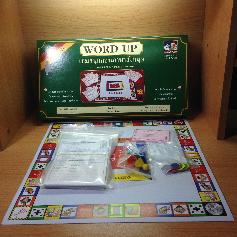 Word up (เกมตอบคำถามภาษาอังกฤษ) ระดับมัธยม-มหาวิทยาลัย