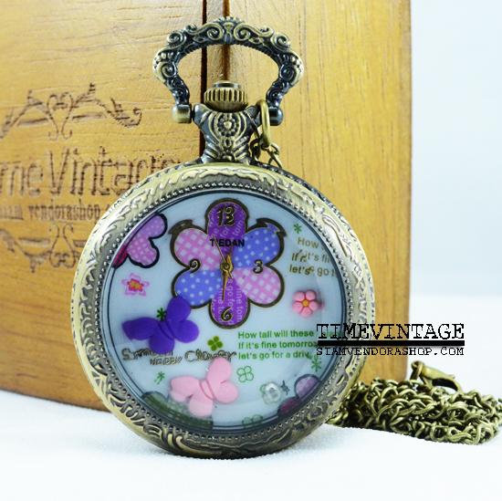 ***พร้อมส่ง***นาฬิกาพกดินปั้นญี่ปุ่น 3มิติ - ลายสวนดอกเดซี่