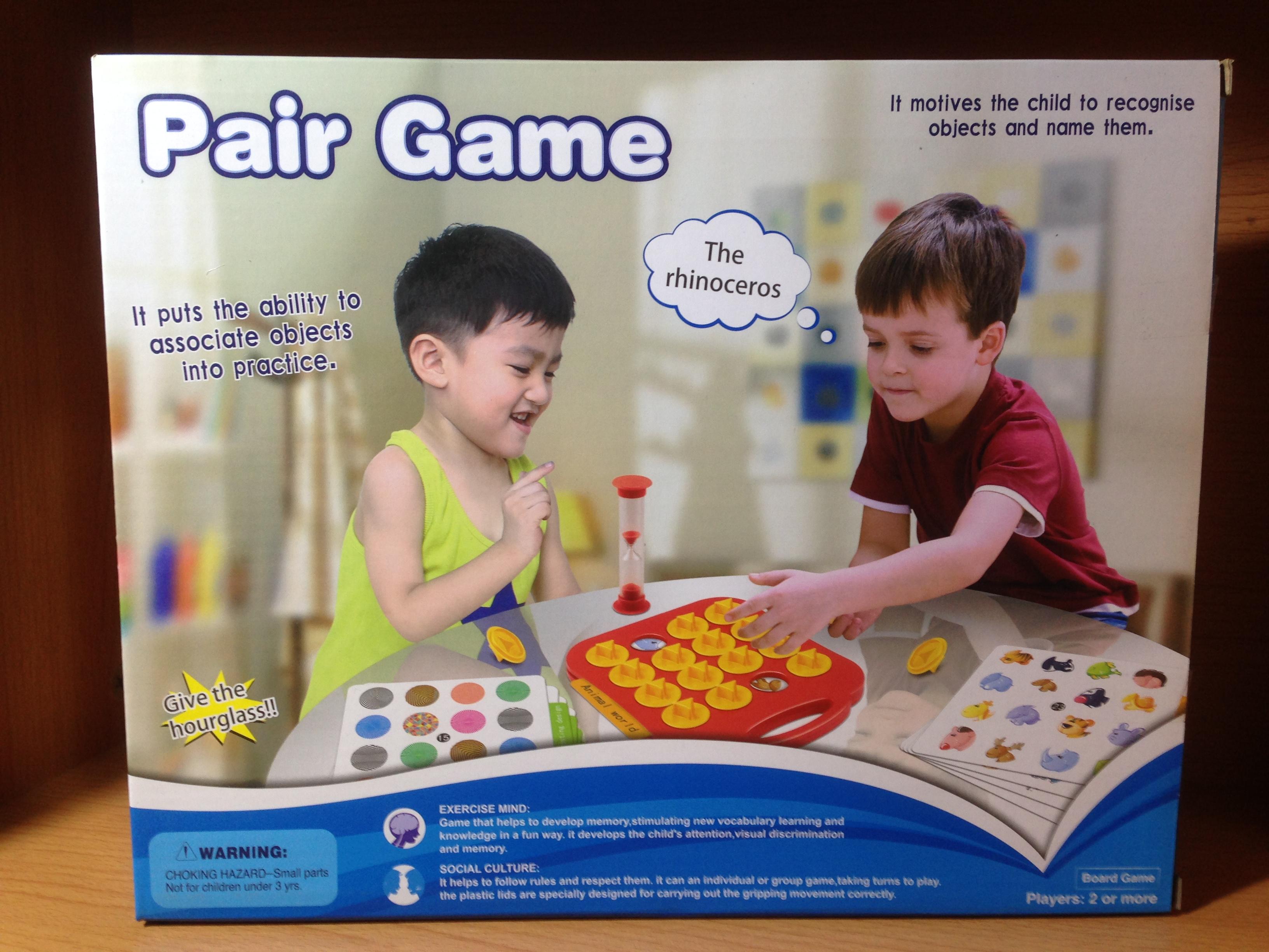 เกมจับคู่ฝึกความจำ