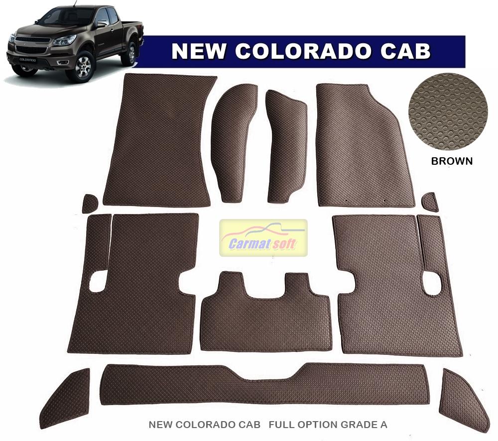 พรมกระดุมเม็ดเล็ก NEW COLORADO CAB รุ่น minimat สีน้ำตาล (เต็มคัน)