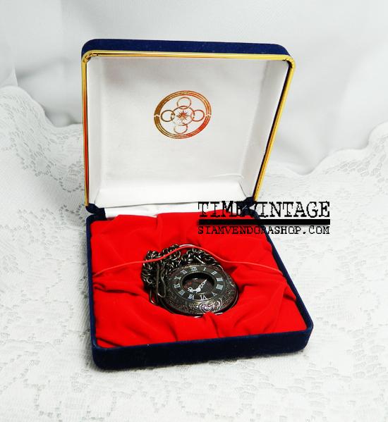 นาฬิกาพกพร้อมกล่อง,นาฬิกาพกของขวัญก่องกำมะหยี่,ของขวัญนาฬิกาพกกล่องกำมะหยี่