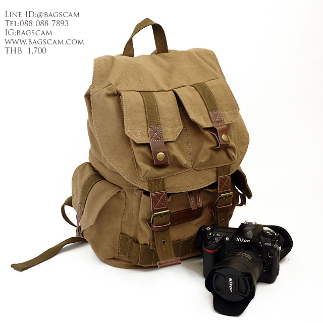 กระเป๋ากล้อง COURSER F2001
