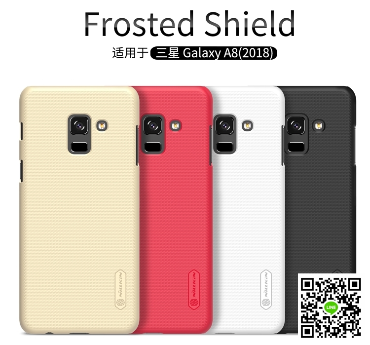 Nillkin Frosted Shield (Galaxy A8 2018)