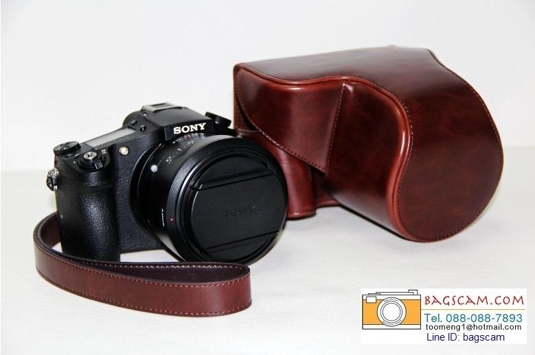 เคสกล้อง sony RX10