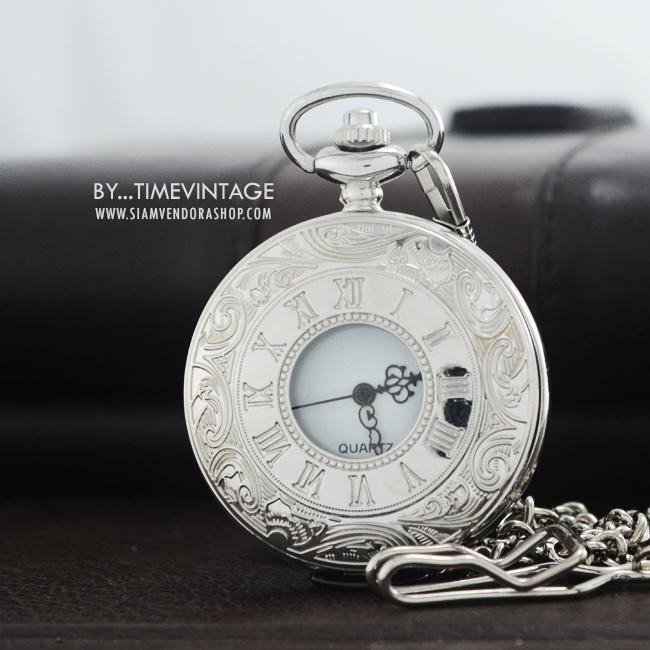 นาฬิกาพกถ่านควอทซ์สีเงินเงาลาย Simple Roman Design