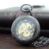นาฬิกาพกแบบฝาหน้าใสระบบไขลานลายเถาวัลย์คลาสสิคสีดำ Pewter