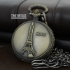 นาฬิกาพกฝาทึบแบบล็อตเก็ต Size L ลาย Eiffel Tower สีทองเหลือง