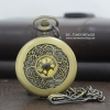 นาฬิกาถวายพระลายฝาฉลุเถาวัลย์สีทองเหลือง(พร้อมส่ง)