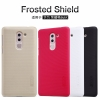 Nillkin Frosted Shield (Huawei GR5 2017)