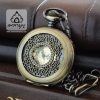 นาฬิกาถวายพระสีทองเหลืองลายฉลุไทยเถาวัลย์แบบที่2 (พร้อมส่ง)