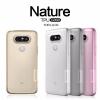 Nillkin Nature TPU (LG G5)