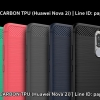 HYBRID Carbon TPU Case (Huawei Nova 2i)