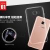 TPU Case โปร่งใส (Samsung Galaxy A5 2017)