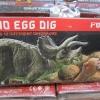 ชุดขุดไข่ไดโนเสาร์แบบกล่อง(12 ฟอง)