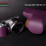 เคส กล้องSONY NEX5R/5T/5TL หนังแท้