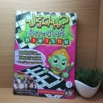 หนังสือปริศนาอักษรไขวภาษาไทย