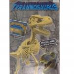 โครงกระดูกไดโนเสาร์ขนาดยักษ์(Dino Horizon)