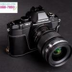 เคสกล้อง Olympus OMD E-M5 หนังแท้