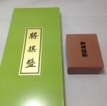โชกิไม้(หมากรุกญี่ปุ่น)พร้อมตัวหมากและกระดานหนา 1.3 ซม.