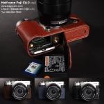 เคสกล้อง Fujifilm XA-3