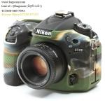 เคสซิลิโคน Nikon D7200 D7100