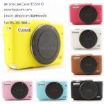 เคสซิลิโคน Canon EOSM10