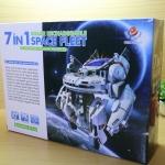 ชุดโซล่าเซลหุ้นยนต์อวกาศ 7IN1