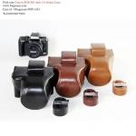 เคสกล้อง Canon EOS M5