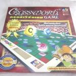 ครอสเวิร์ดเกมต่อคำศัพท์ภาษาอังกฤษ(กระดานพลาสติก)