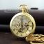 นาฬิกาพกกลไกหน้าเปลื่อยสีทอง รุ่น Luxery Roman GOLD PLATED