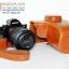 เคสกล้อง sony A7 A7R thumbnail 7