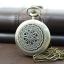 นาฬิกาพก LOCKET สไตล์วินเทจลายเดซี่ ระบบถ่านควอทซ์