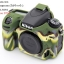 เคสซิลิโคน Nikon D750 thumbnail 1